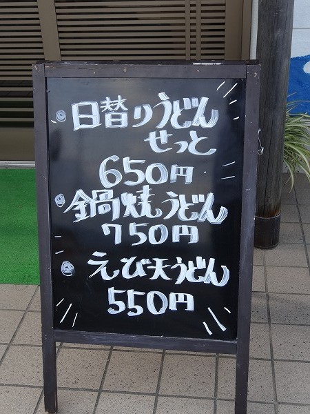 151030-DSC01937.jpg