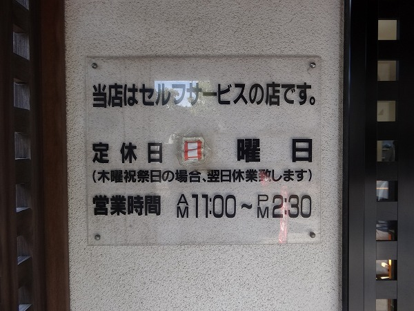 151031-DSC02093.jpg