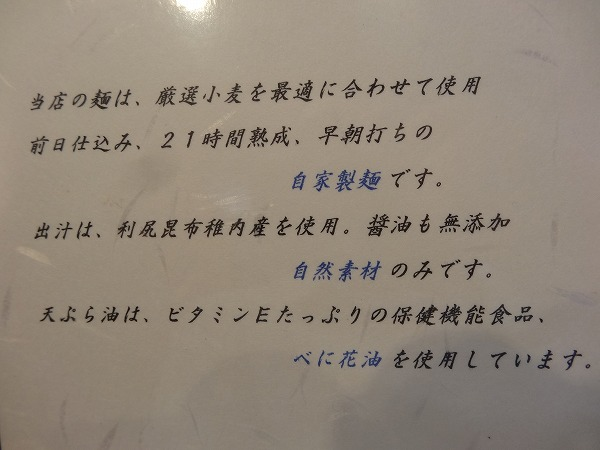 151101-DSC02162.jpg