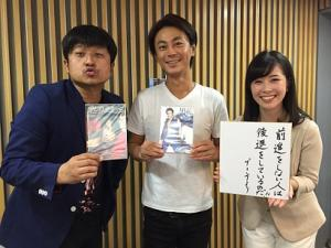 65817-hikawasama_convert_20151026224024.jpg
