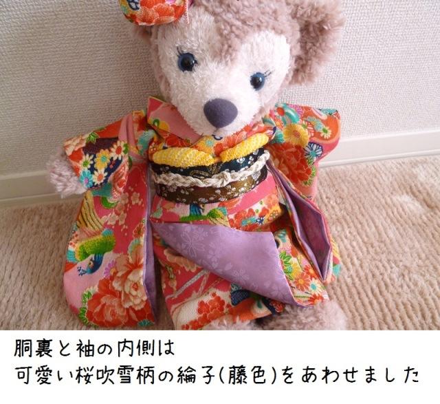 008P1320119.jpg