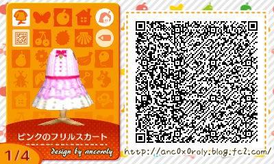 ピンクフリルスカート (1)