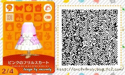 ピンクフリルスカート (2)
