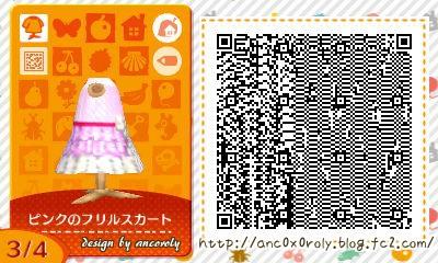 ピンクフリルスカート (3)