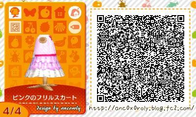 ピンクフリルスカート (4)