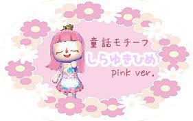 pinksnowprincess.jpg
