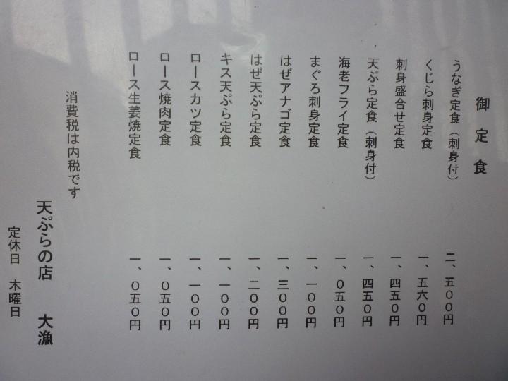 P1170355.jpg