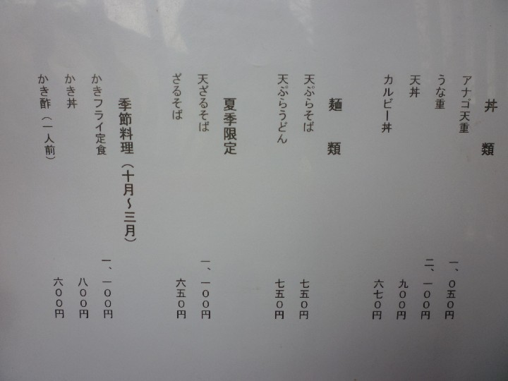 P1170356.jpg