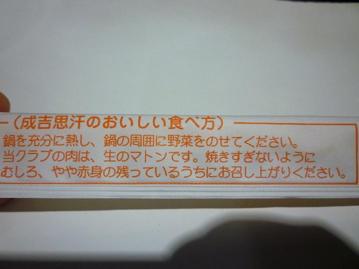 P1170713.jpg
