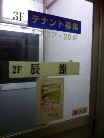 P1170814.jpg