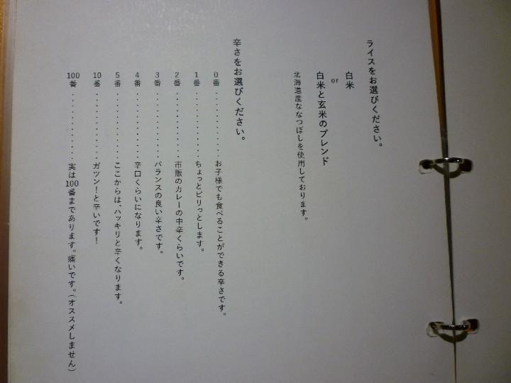 P1170818.jpg