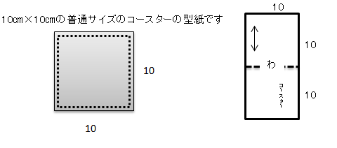 20151103134807a8c.png