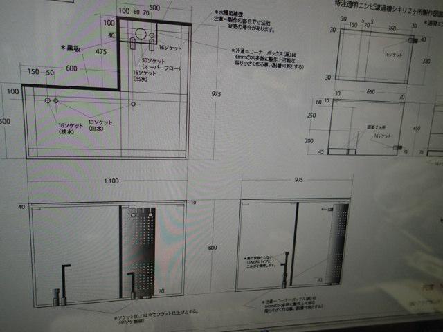 PC060056.jpg