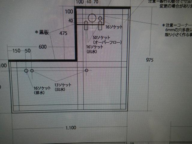 PC060057.jpg