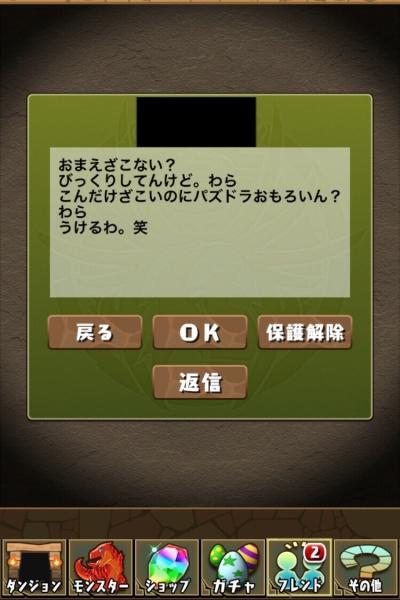 wqdBofm.jpg