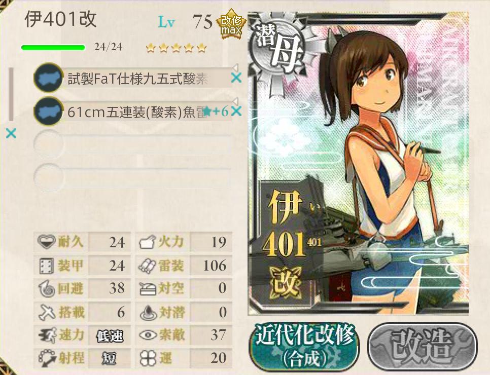 2015-11-15 しおい