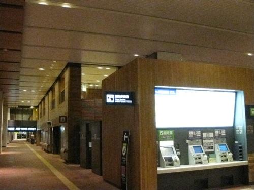 0002:旭川駅 構内