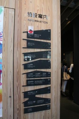 0007:浅草文化観光センター フロア説明