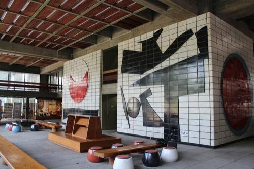 0021:香川県庁舎 『和敬清寂』