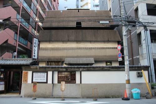 0028:日本工芸館 外観②