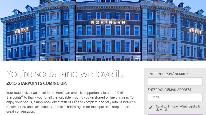 スターウッド 1泊で 2,015ボーナススターポイントがもらえるキャンペーン
