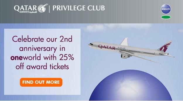 カタール航空(ワンワールド)の特典航空券が25OFF