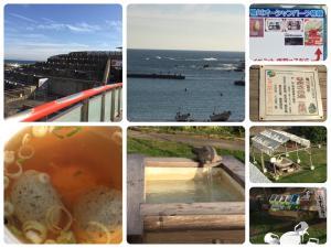 fc2blog_20151209214301d37.jpg