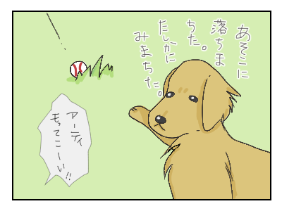 20151209-1.png