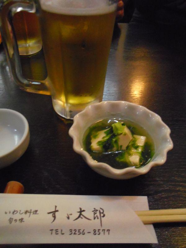 sake_20151028010541da0.jpg