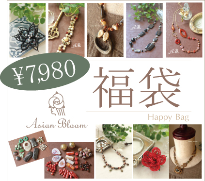 item-270.jpg