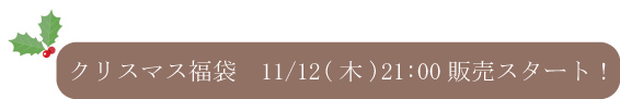 item-296.jpg