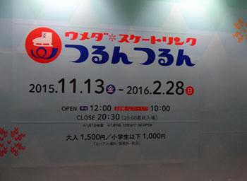 2015-11-17a.jpg