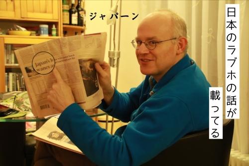 日本のラブホの話