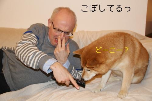 うしのぼうこう3