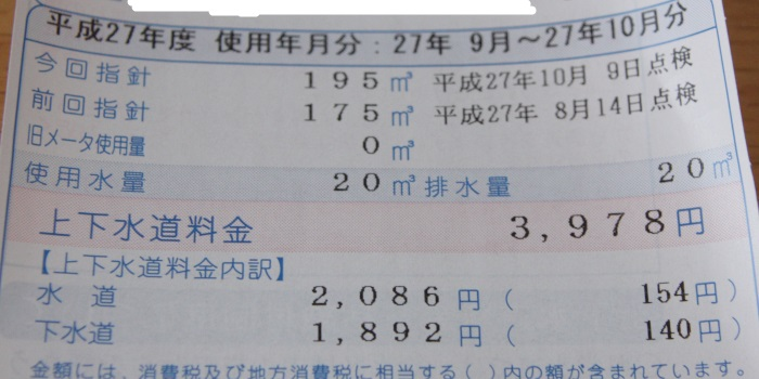 2015_11_14_9999_3[1]