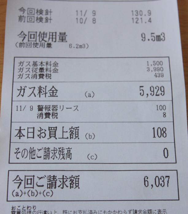 2015_11_14_9999_1[1]
