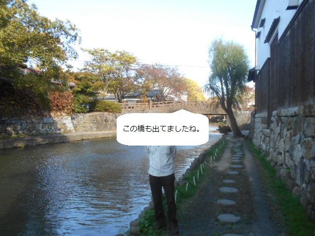 DSCN1478a.jpg