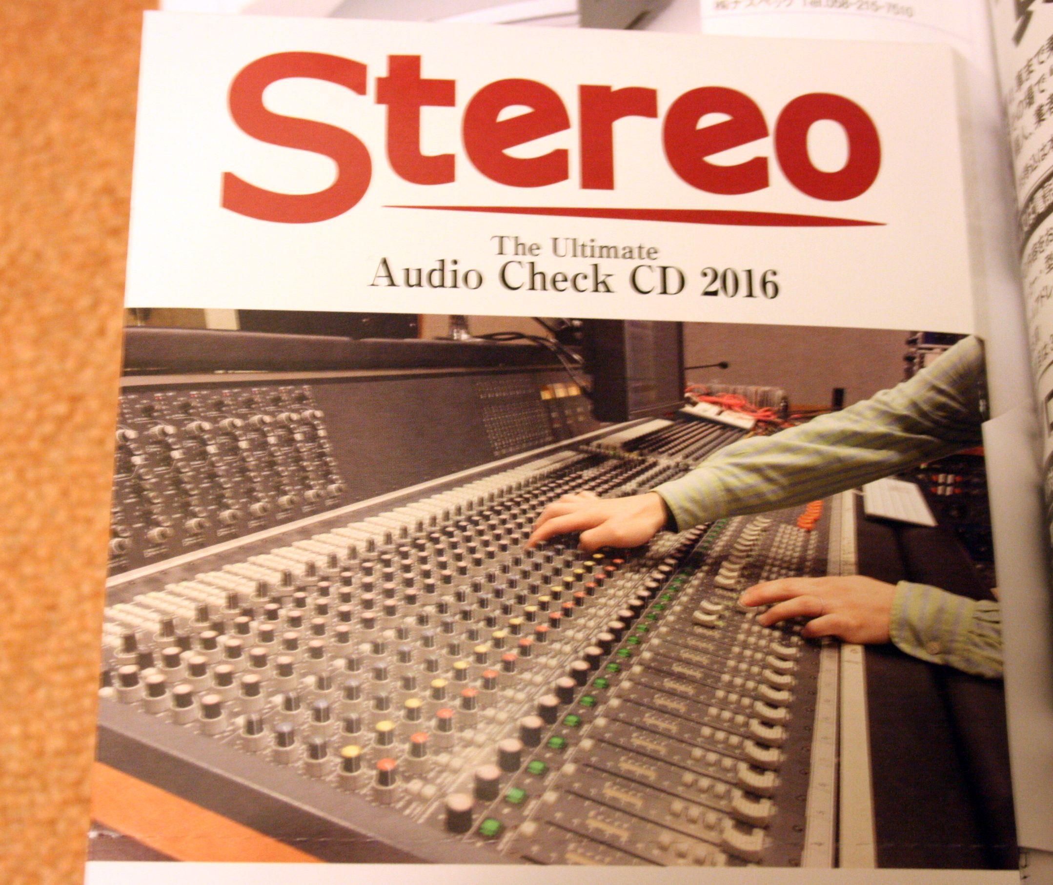 stereo201602-2.jpg