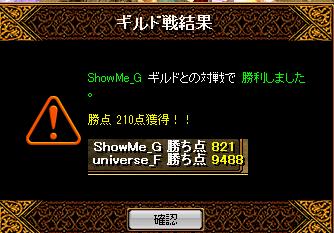 ShowMeさん①