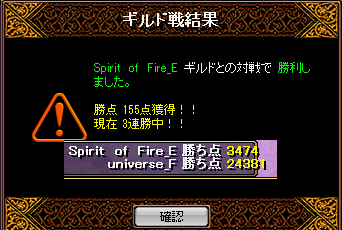 SOFさん11.23