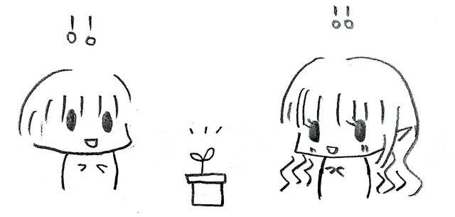 ウルとフィオナ(芽が出た!)