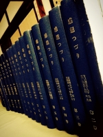 3_3yoshuminedera_omoidetuzuri.jpg