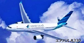 GA機材 A330