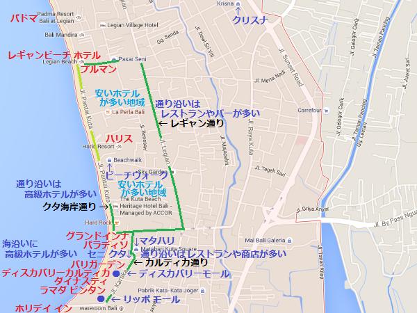 クタ観光マップ