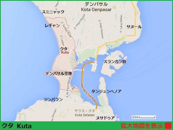 クタの地図