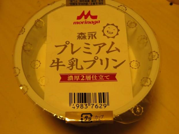 びぃなむ1123-05