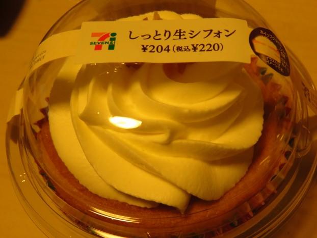 びぃなむ1123-03
