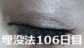 106days3.jpg