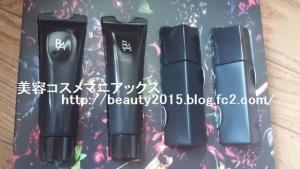 ポーラ化粧品口コミブログ