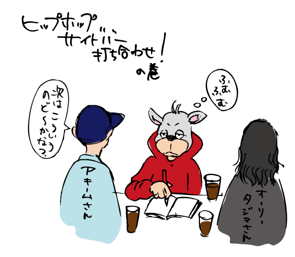 BLOG用イラスト